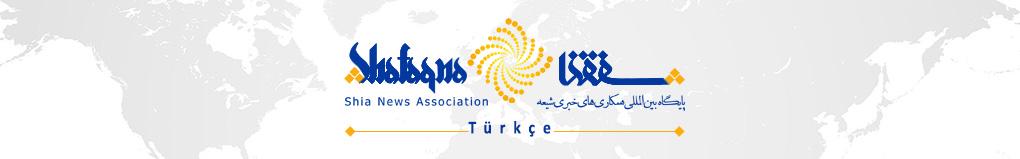Türkçe Şia Haber Ajansı | ŞAFAK
